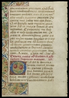 Leaf from a 16th century Prayer Book in Latin