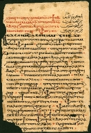 Leaf from a large Greek - Arabic Lectionary in Coptic