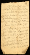 Manuscript in Arabic, extra piece
