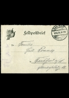 Paul Pommer correspondence, 1916-12-18, World War I