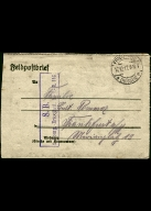Paul Pommer correspondence, 1917-12-16, World War I