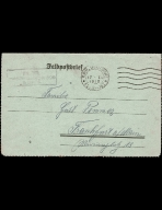 Paul Pommer correspondence, 1918-01-15, World War I