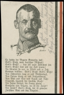 Paul Pommer correspondence, 1918-01-12, World War I