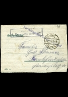 Paul Pommer correspondence, 1918-02-13/16, World War I