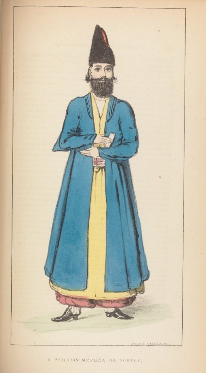 A Persian Meerza or Scribe