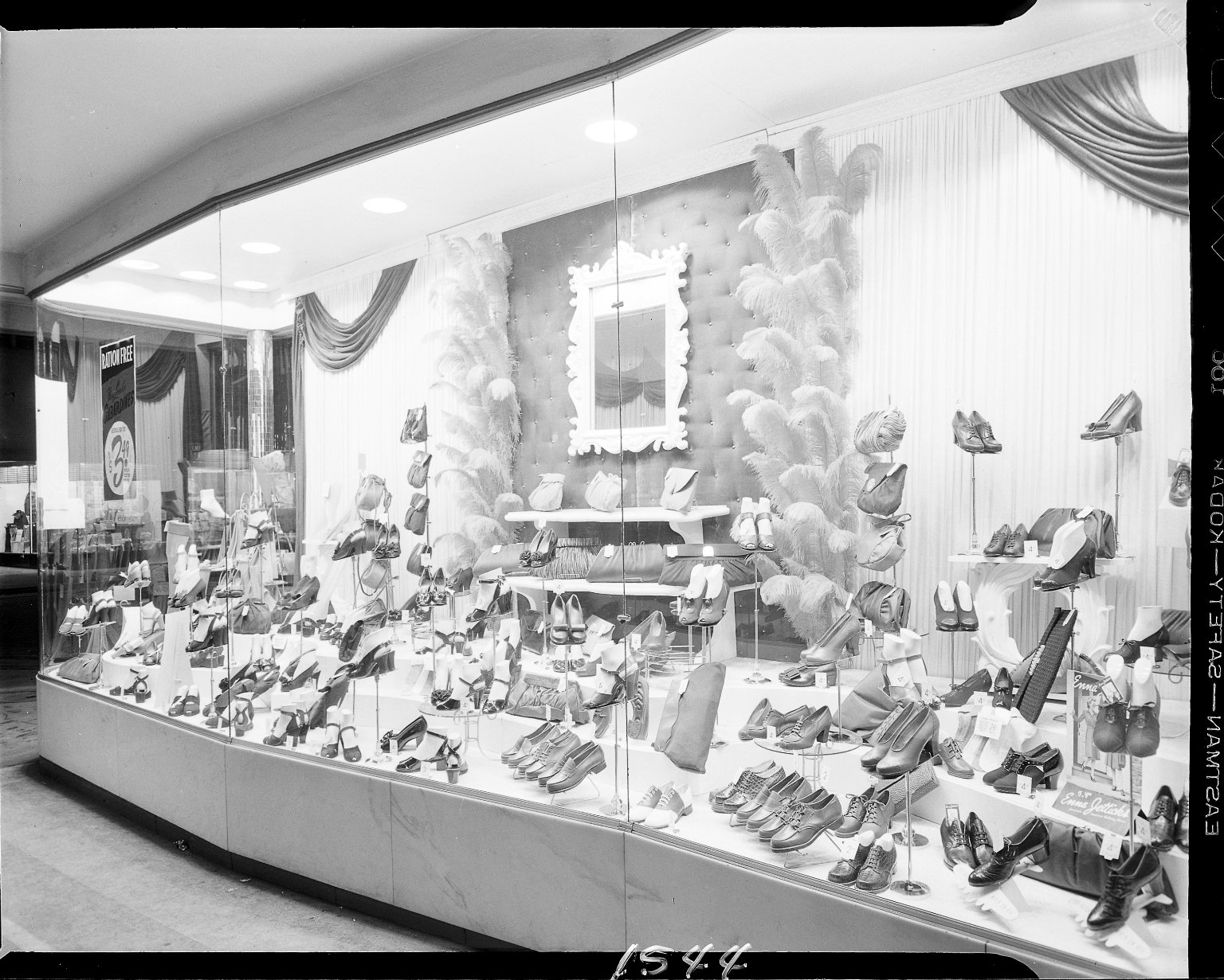 Nobil Shoe Store display window