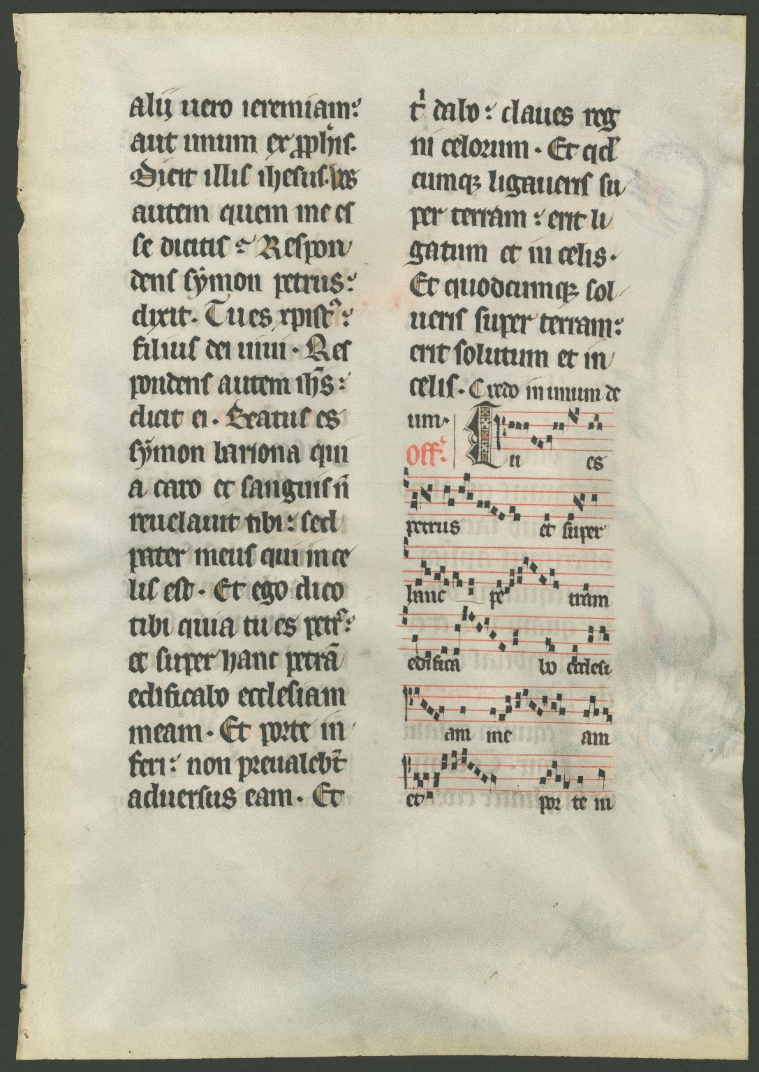 MS 108, recto